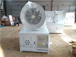 海南矿山工地环保除尘喷雾机欢迎来电
