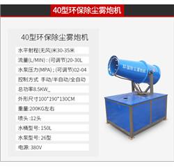 杭州灰尘雾炮机大大改善了城市的道路环境