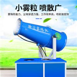 蚌埠工地上用的雾炮机美化城市环境