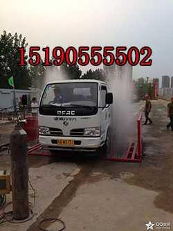 延边渣土车洗车槽施工及地基