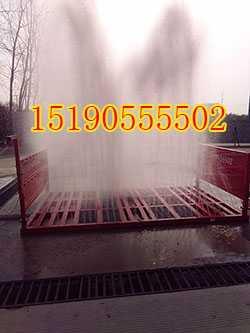武汉建筑工地洗车机排泥机与冲洗设备分体式